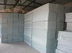 贵州保温材料厂家